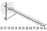 Антенна Т2 ENERGY 1,5 м - М