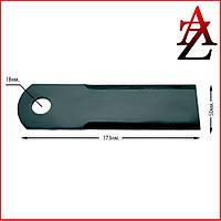 Нож измельчителя соломы (бильный, соломорезки) Claas 060017.0 (диам. отв. 18 мм)