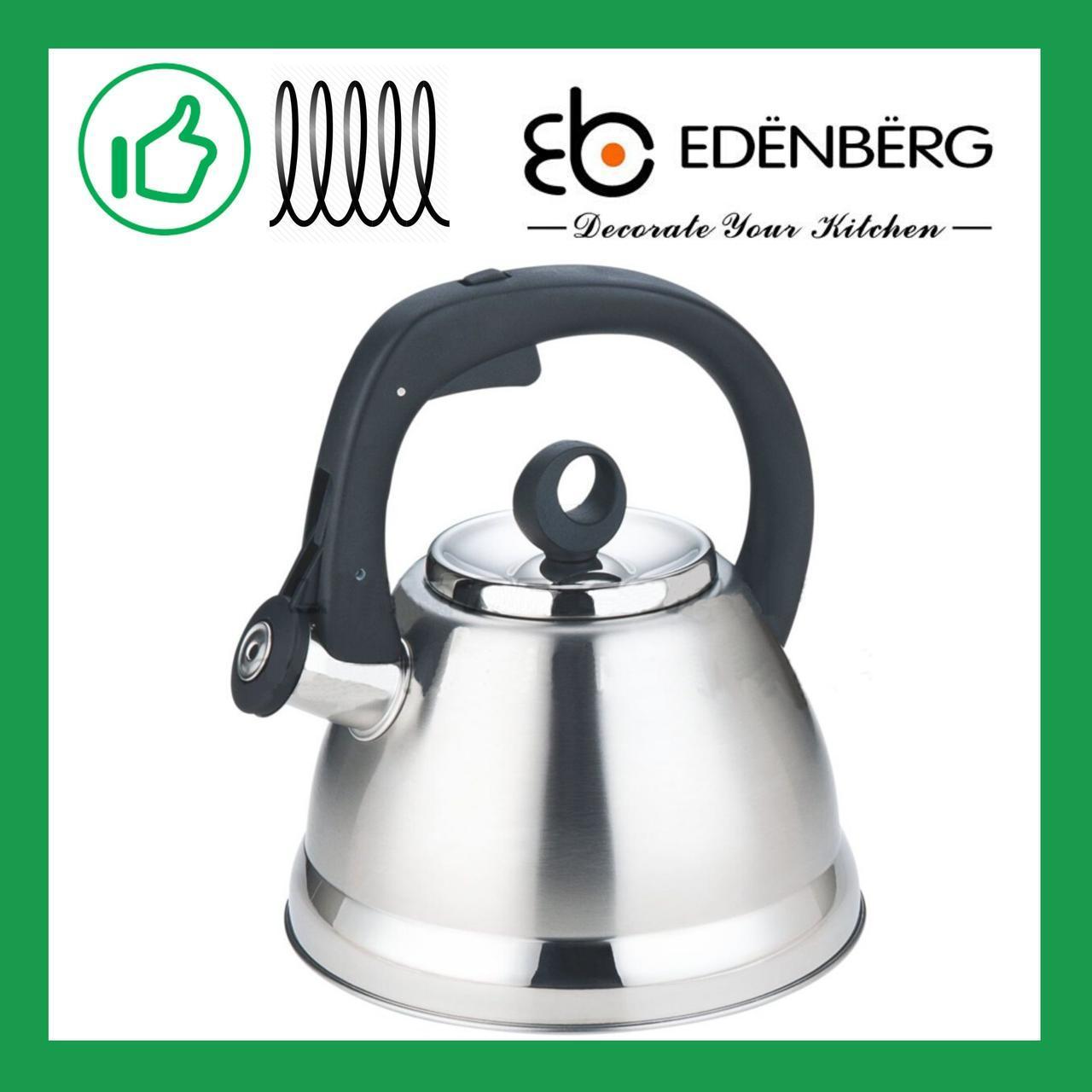 Чайник из нержавеющей стали со свистком Edenberg 3.0 л (EB-8813)