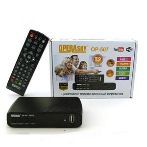 Т2 тюнер OPERAsky OP-507 | Цифровой ТВ приемник