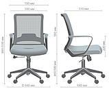 Офисное кресло AMF Argon-LB  сетка-ткань оливкового цвета, фото 2