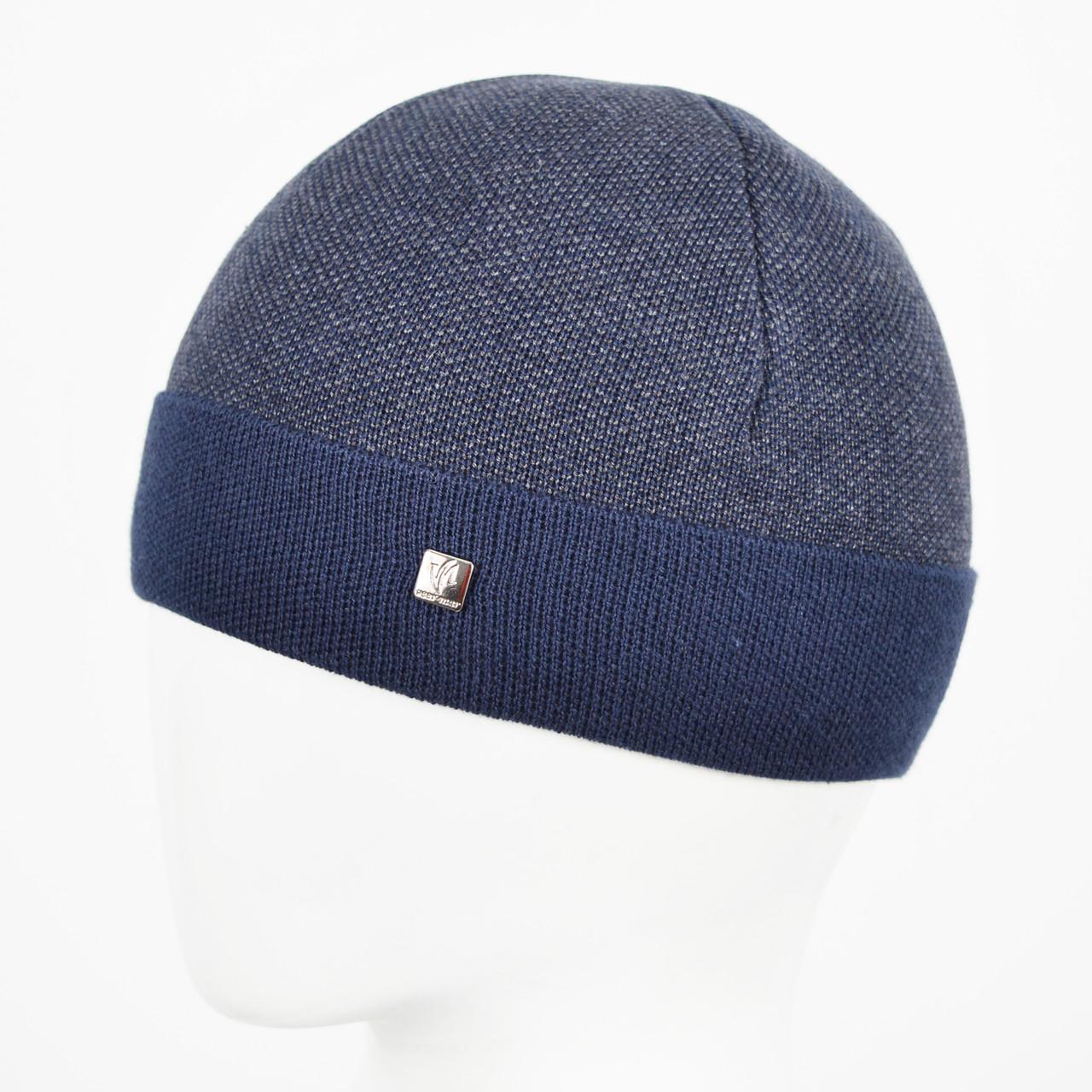 Мужская Шерстяная шапка Veer-Mar. SH980 синий+серый