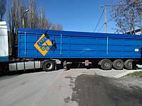 """Стальной кузов тип """"Зерновоз"""" для полуприцепа, фото 1"""