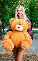 Плюшевый Мишка 90см .Большой  Мишка игрушка Плюшевый медведь Мягкие мишки игрушки Ведмедик (Карамель)