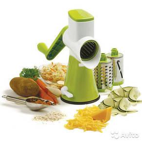 Мультислайсер Kitchen Master овощерезка Китчен Мастер, фото 2