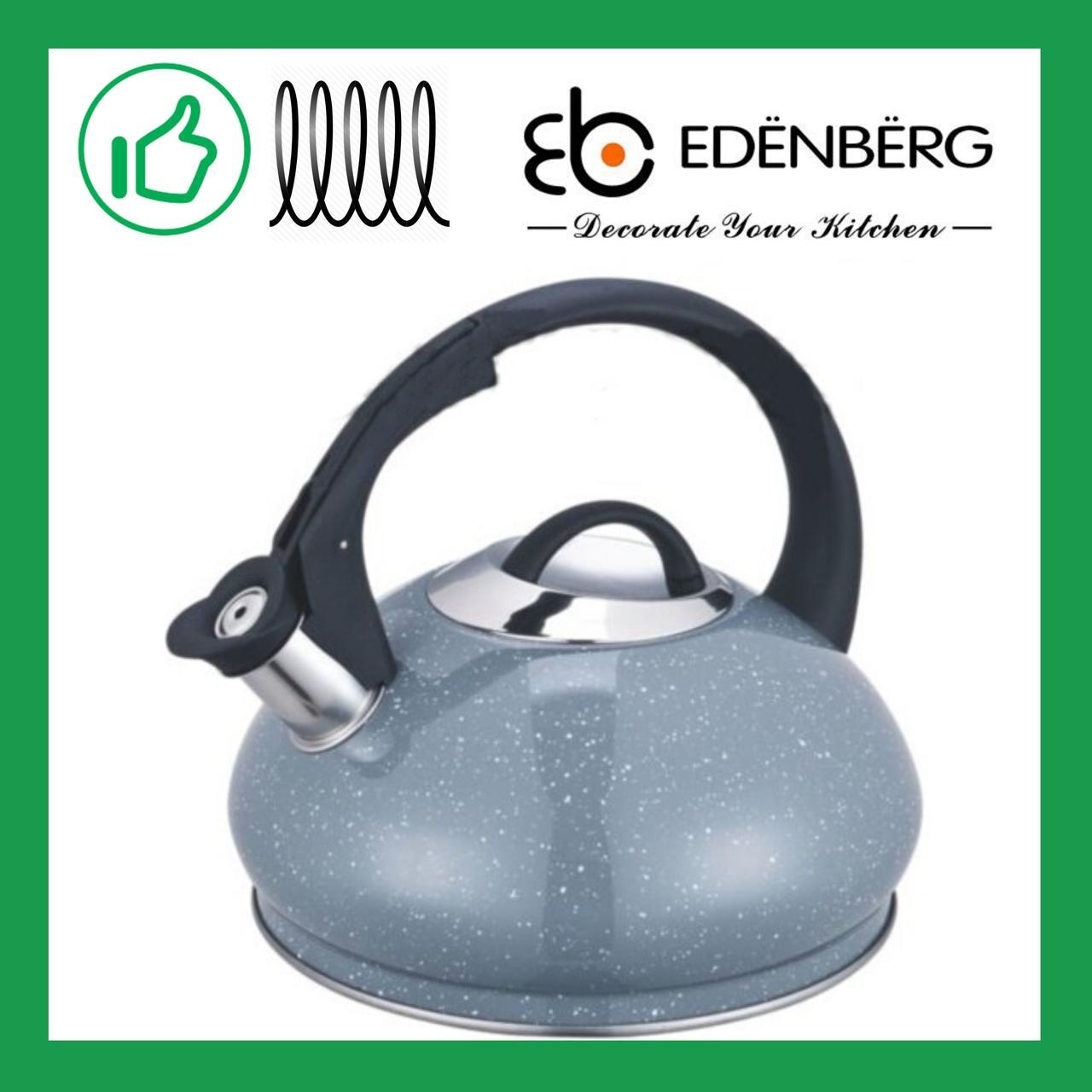 Чайник из нержавеющей стали со свистком Edenberg 3.0 л (EB-8812GR)