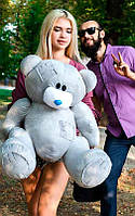 Плюшевый Мишка 90см .Большой  Мишка игрушка Плюшевый медведь Мягкие мишки игрушки Ведмедик (Серый)