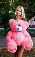 Плюшевый Мишка 90см .Большой  Мишка игрушка Плюшевый медведь Мягкие мишки игрушки Ведмедик (Розовый), фото 1
