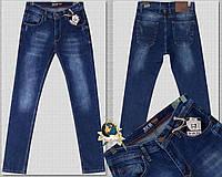Модные мужские молодёжные джинсы Blue Nill синего цвета