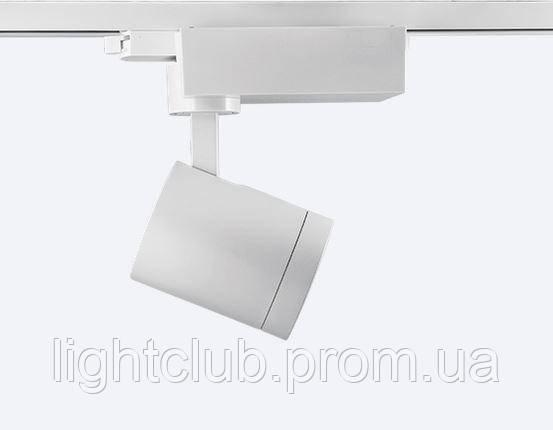 Трековый светильник 30  Вт ( w )