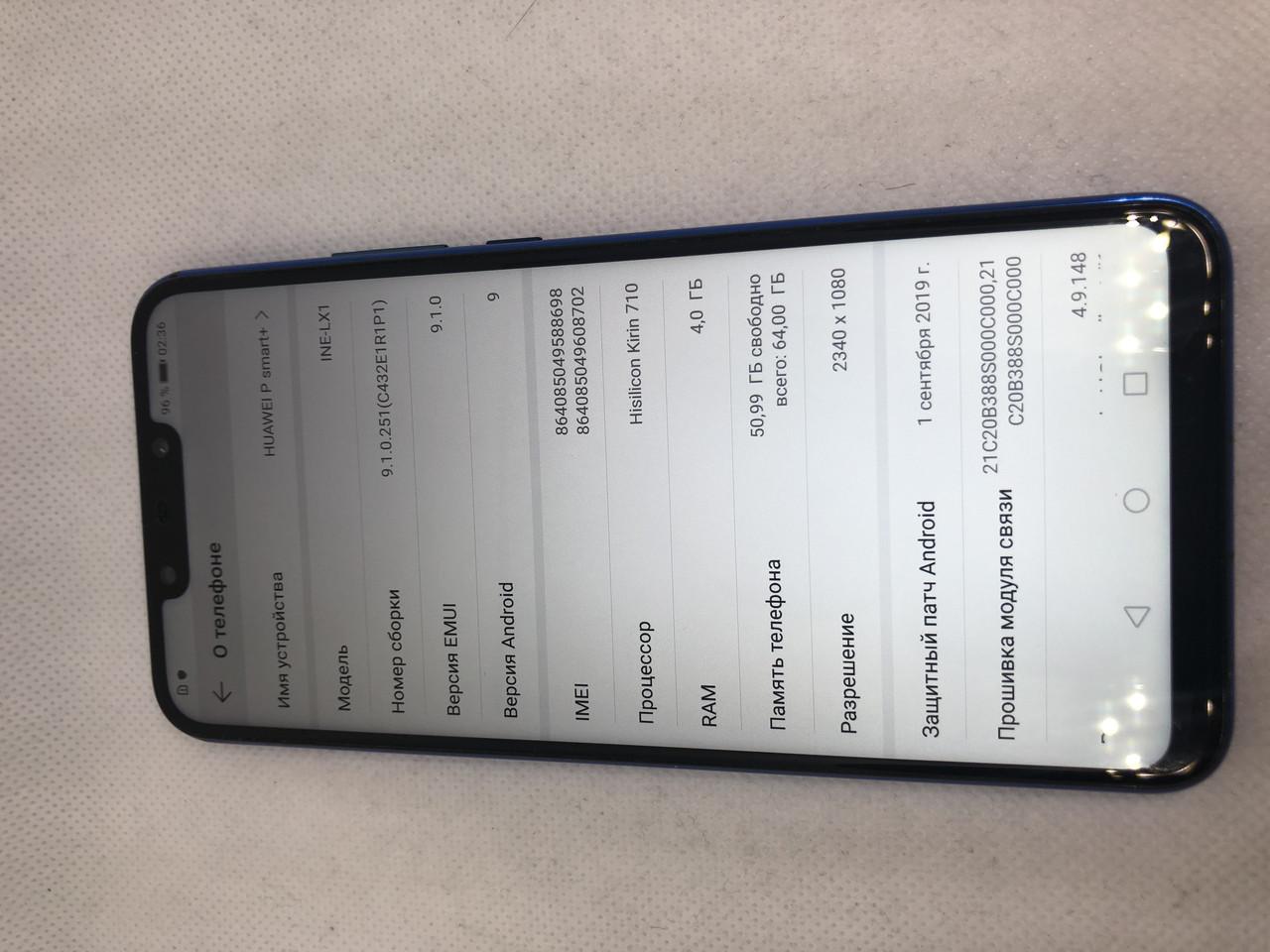 Мобильный телефон  HUAWEI P smart+ 4/64GB Blue 326ВР