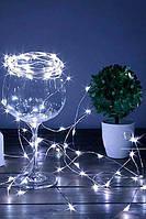 Новогодняя Гирлянда для Елки Капля Росы 100 LED Лампочек 10 м Белая