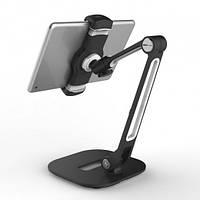 Ledetech LD-205D Тримач для планшета, смартфона, фото 1
