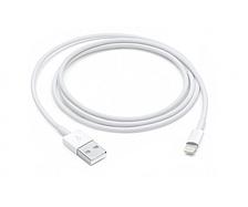 Кабель зарядки и синхронизации Lightning для iPhone, iPad, AirPods, iPod 1m