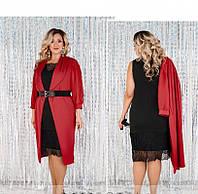 / Размер 50,52,54,56,58,60,62,64 / Женское нарядное платье батал с кардиганом 087СБ-Красный