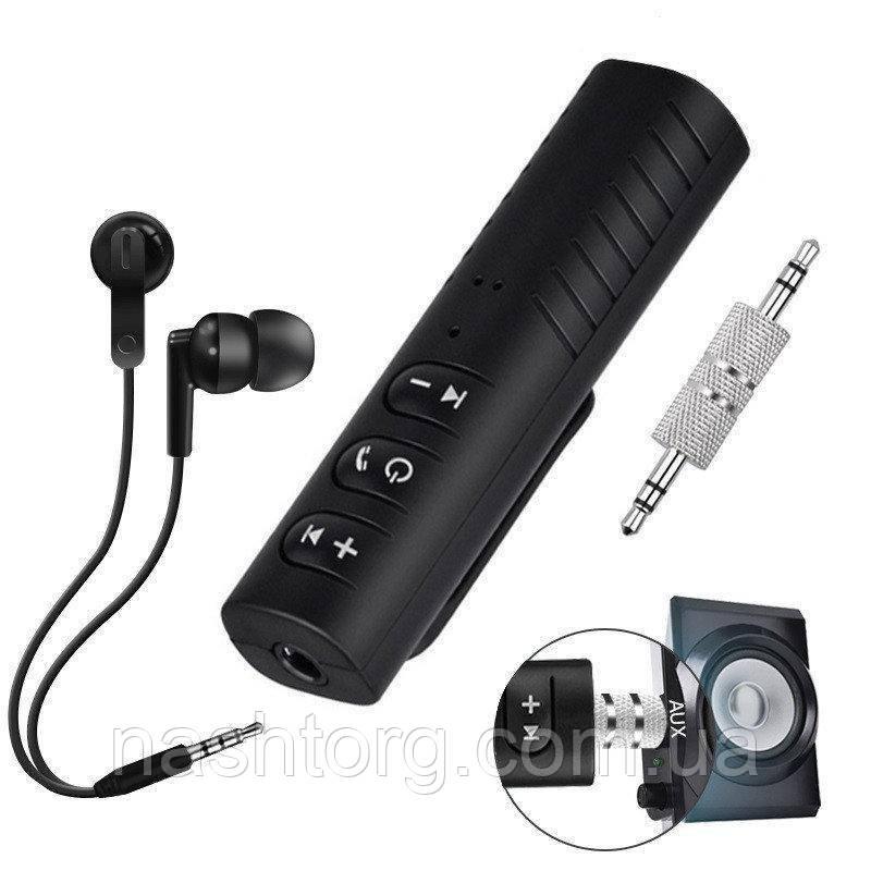 🔝 Автомобильный ФМ модулятор музыки, BT 801, FM трансмиттер для авто и телефона, с bluetooth   🎁%🚚