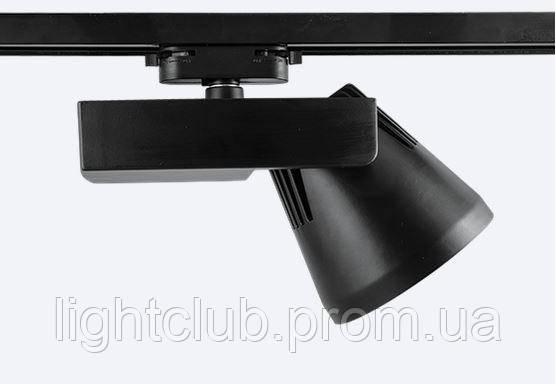 Трековый светильник 36  Вт ( w )
