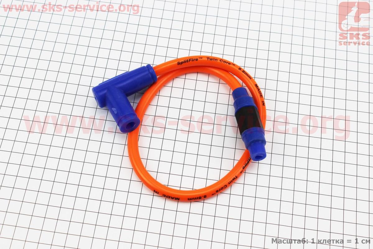 Провод к катушкам зажигания (оранжевый), 43см + колпачок свечной