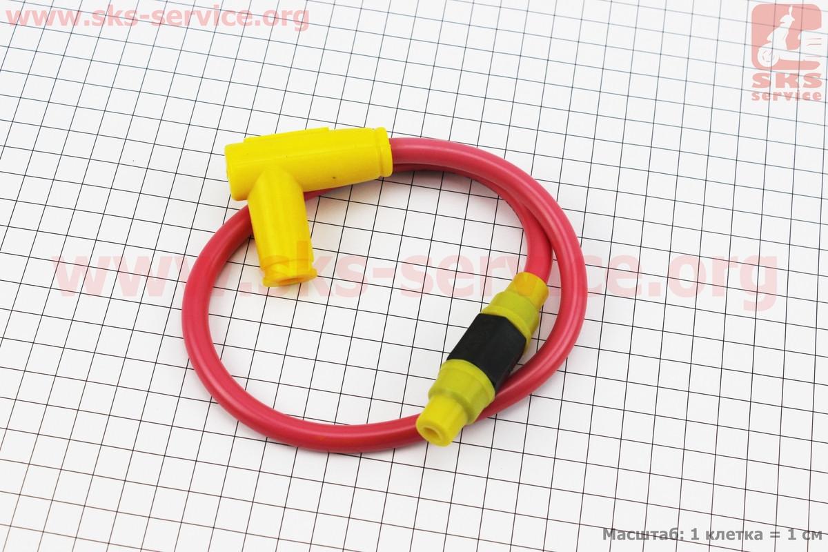 Провод к катушкам зажигания (розовый), 43см + колпачок свечной