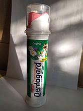 Зубна паста Dentagard 100ml. (помпа)