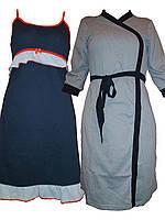 """Комплект халат і нічна """"Рюша, сірий халат, синя нічна"""""""