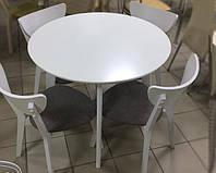 Кухонный Комплект Стол круглый +4 Стула Модерн Белый с серым