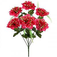 Искусственные цветы букет георгины с кашкой, 60см