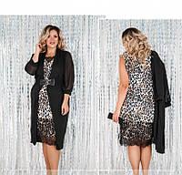 / Размер 50,52,54,56,58,60,62,64 / Женское нарядное платье батал с кардиганом 087СБ-Леопардовый