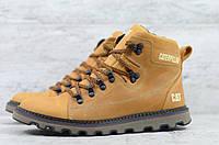 Мужские зимние ботинки на меху в стиле Caterpillar, натуральная кожа, натуральная шерсть, песочные *** 41 (27 см)
