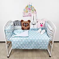 """Комплект бортиков и постельного в кроватку с игрушками """"Винни Пух и друзья"""" в голубых тонах"""