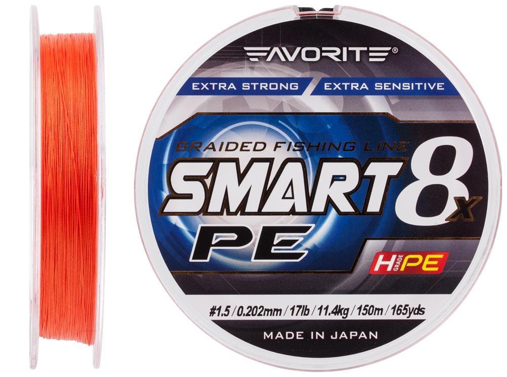 Шнур Favorite Smart PE 8x 150м (red orange) #1.5/0.202mm 17lb/11.4kg