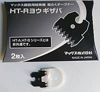 Нож на степлер Япония для подвязки винограда