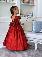 Аренда продажа пошив нарядное детское платье на год два три