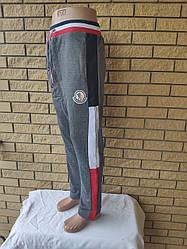Спортивные штаны утепленные высокого качества унисекс трикотажные на махре MONKLER ,Турция