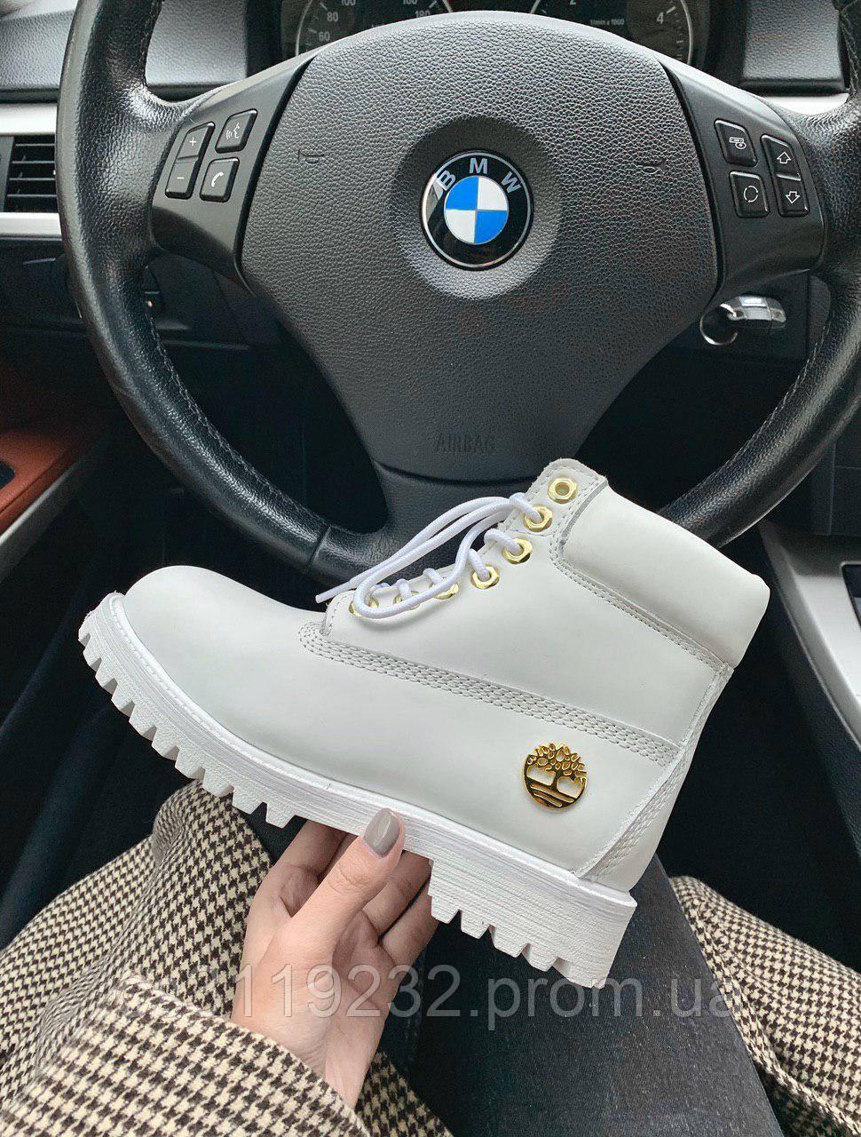 Женские ботинки зимние Timberland (мех) (белый)