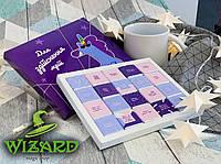 Шоколадный набор Для здійснення мрій (20 шоколадок), фото 1
