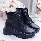 39 р. Ботинки женские зимние черные кожаные на толстой подошве платформе из натуральной кожи, натуральная кожа