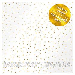 """Ацетатный лист с фольгированием """"Golden drops"""" Фабрика декора"""