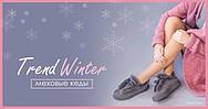 Интернет- Магазин Ladyart модной,современной и стильной кожаной обуви от Украинских производителей