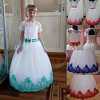 Пышное нарядное платье с цветами Валери на 4-5, 6-7, 8-9 лет