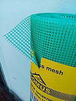 Сетка штукатурная,плотн. 160г/м2, яч.5х5мм, рулон 1х50м