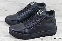 Мужские зимние ботинки на меху в стиле Philipp Plein, натуральная кожа, шерсть, черные *** 43 (28,5 см)