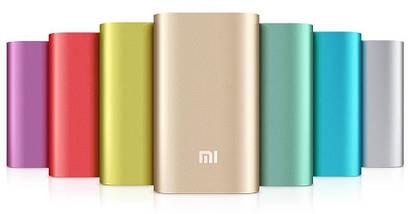 Внешний аккумулятор Power bank MI S8 20800mAh (AA), Зарядное устройство, (цвета в ассортименте), фото 3