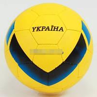 Мяч футбольный UKRAINE MUNDO SPORT