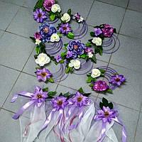 Прикраси для весільного авто  (комплект) в фіолетових тонах