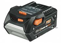 Аккумулятор для инструментов Li-Ion 18 В 3 Ач AEG L1830R