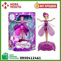Топ продаж!!! Большая Летающая Кукла Фея flying fairy летающая игрушка
