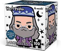 Детский пазл игра - профессор Альбус Дамблдор (коробка-куб) - пластиковые детали 100 шт.