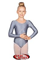 Гимнастический купальник детский, серый GM030131 (бифлекс, р-р 1-M, рост 98-134см)