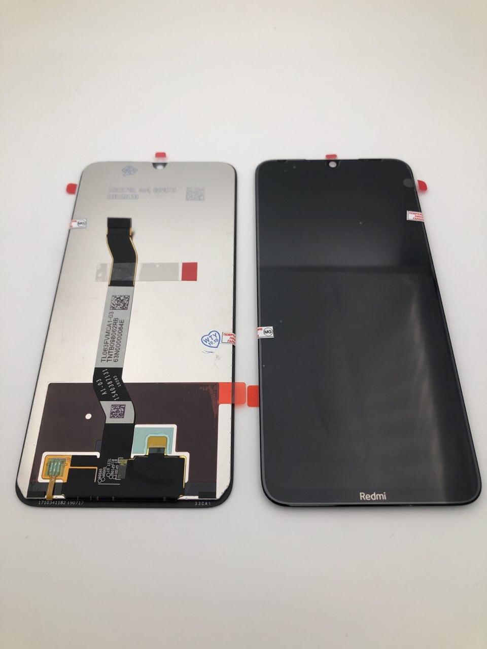 Дисплейный модуль Xiaomi Redmi Note 7